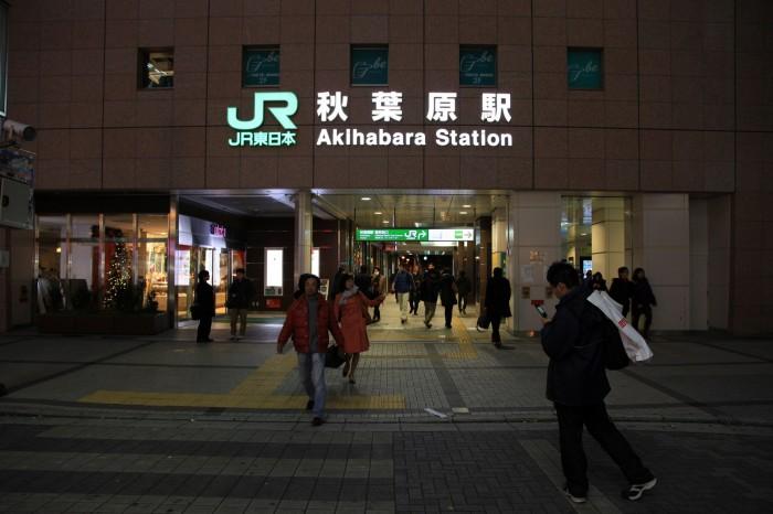 Promenade à Akihabara