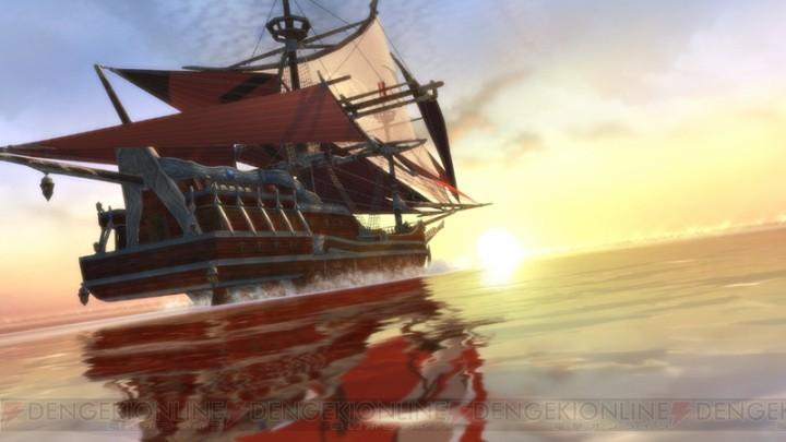 Serait-ce le bateau de Velvet ?