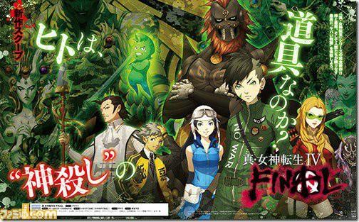 Shin Megami Tensei IV Final