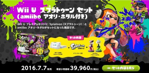 Splatoon bundle