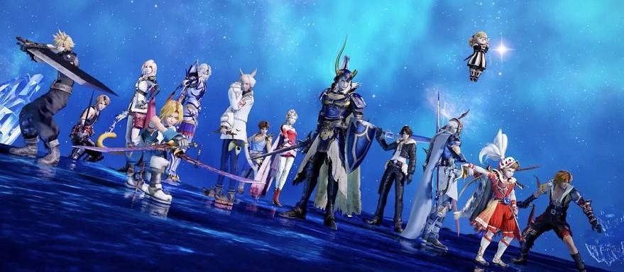 Dissidia NT : Final Fantasy