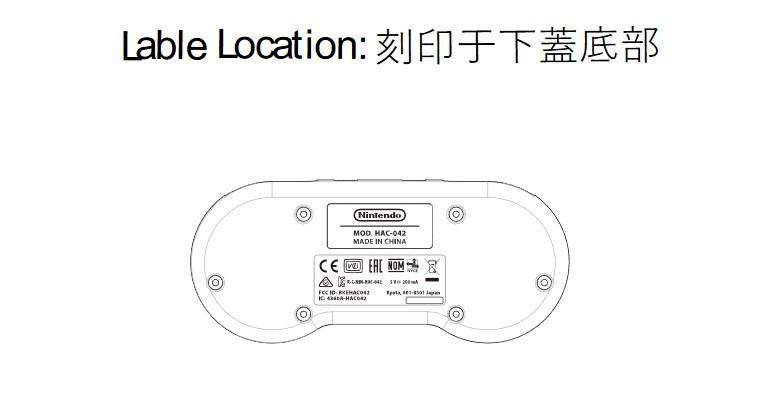 Manette SNES sans-fil
