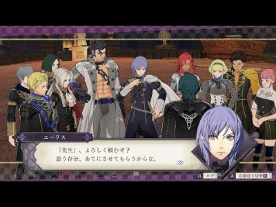 Fire Emblem : Three Houses : Ombres Embrasées