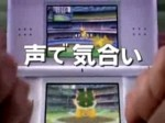 Mario & Sonic aux Jeux Olympiques - Pub Jap DS (Teaser)
