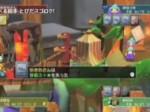 Tobida Sugoroku - Wii