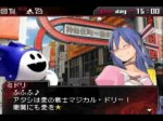 Devil Survivor - DS