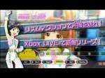 Harvest Moon : Ile Sereine - DS