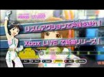 The Idolmaster Live for You - Xbox 360