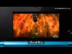 (3DS) The Legend of Zelda: Ocarina of Time - Overview Trailer (JP) (Teaser)