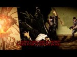 The Darkness 2 What is the Darkness Trailer - VOST - PS3 Xbox360 PC (Teaser)