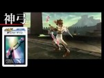 Kid Icarus Uprising - Japanese Gameplay Trailer (Gameplay)