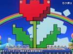 Pullblox World - Wii U