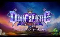 Odin Sphere : Leifthrasir - PSVita