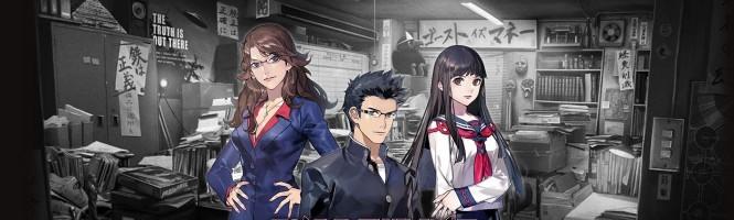 [Test] Tokyo Twilight Ghost Hunters