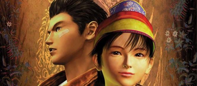 Shenmue III : une version boîte sur PS4