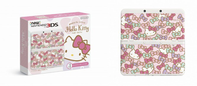 Hello Kitty s'offre une New 3DS