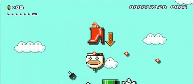 Super Mario Maker : un DLC spécial Famitsu