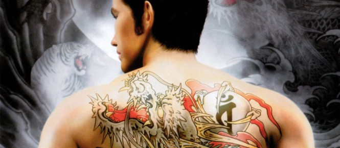 Yakuza : une nouvelle PS4 collector
