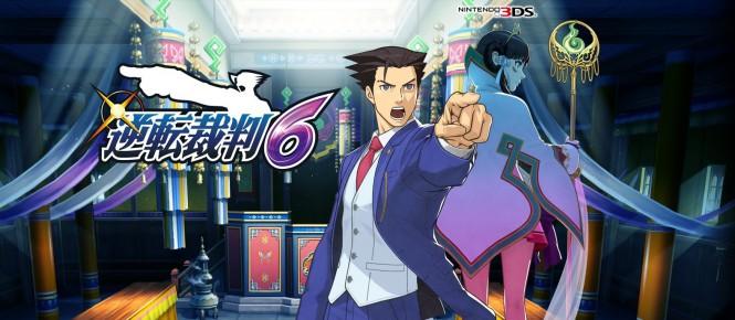 Une démo japonaise pour Ace Attorney 6