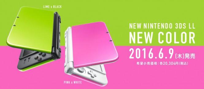 Japon / 3DS XL : deux nouvelles couleurs