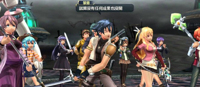 Une date américaine pour Trails of Cold Steel II