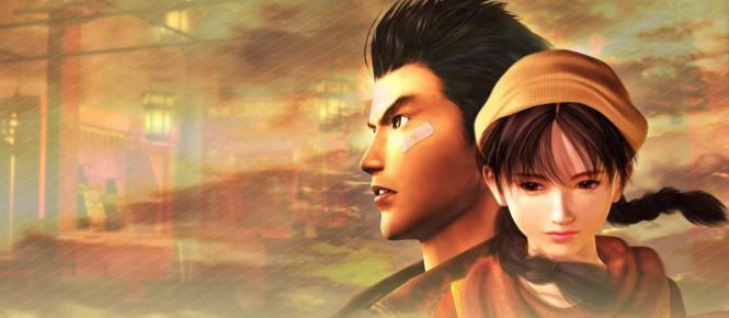 Sega dépose Shenmue HD et Remastered