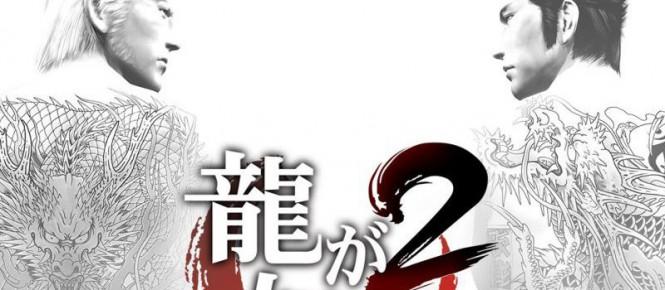 Yakuza 2 aura aussi droit à son remake !