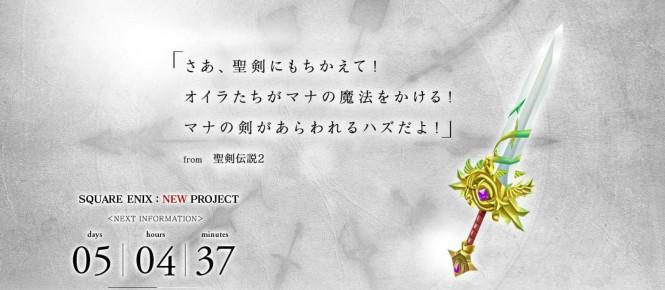 Square Enix : un rdv pour le 20 septembre