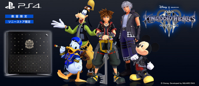 Une PS4 Kingdom Hearts III au Japon