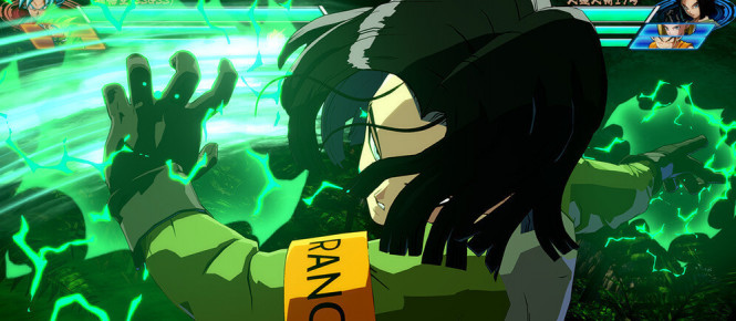 Dragon Ball FighterZ : Android 17 est en chemin