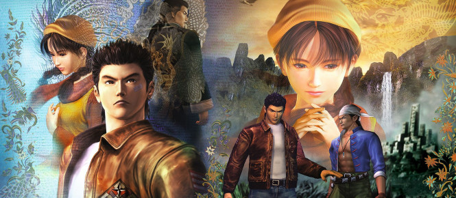 Une collector pour Shenmue I & II