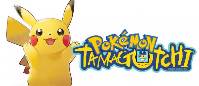 Pokémon et Tamagotchi : un rêve devient réalité
