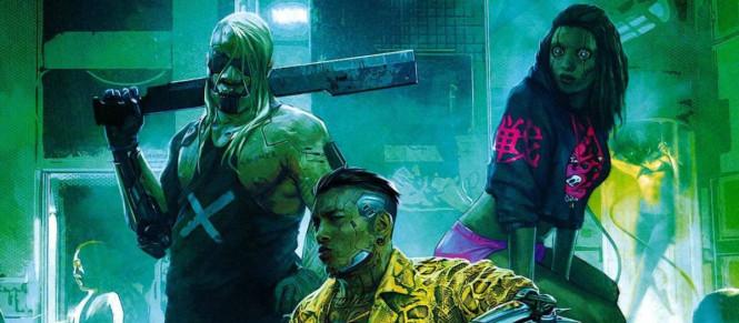 Cyberpunk 2077 sera à l'E3