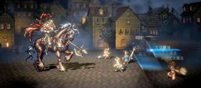 Octopath Traveler : la version PC leakée par Square Enix