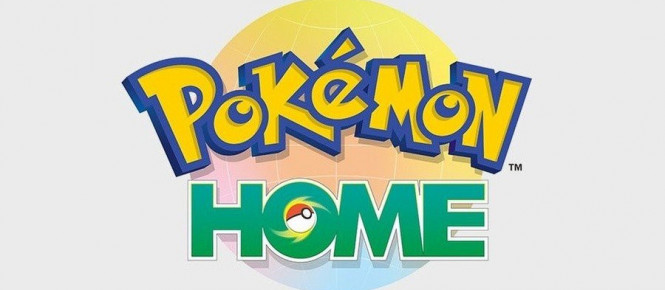 Pokémon Home est disponible