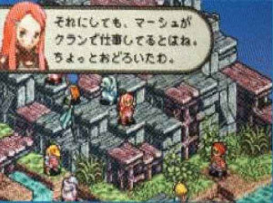 Final Fantasy Tactics Advance - GBA