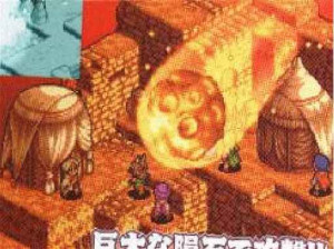Final Fantasy Tactics Advance - GBA