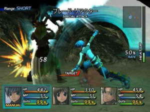 Star Ocean III : Till the End of Time - PS2