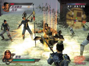 Dynasty Warriors 4 - PS2