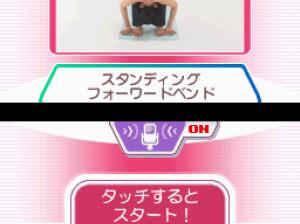 DS Yoga Lesson - DS