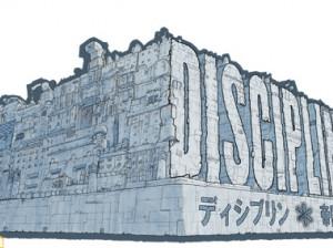 Discipline - Wii