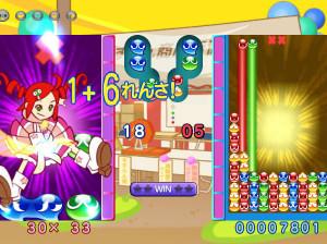 Puyo Pop 7 - Wii