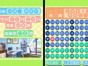 Tokimeki Memorial : Girl's Side 1st Love Plus - DS