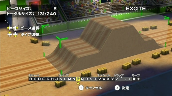 Excitebike : World Rally - Wii