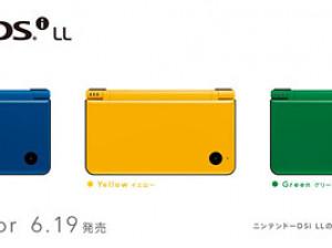 DSi XL - DS