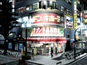 Kurohyou : Ryu ga Gotoku Shinshou - PSP