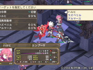 Disgaea 3 : Absence of Justice - PS3