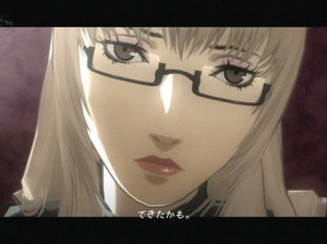 Catherine - PS3