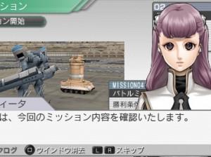 Carnage Heart EXA - PSP
