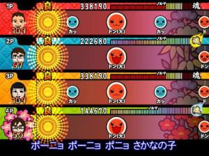 Taiko Drum Master 3 - Wii
